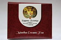 Bygone Beautys Packaged Teas - Mocha Cream (Loose Leaf)