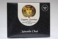 Bygone Beautys Packaged Teas - Masala Chai (Loose Leaf)