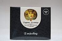 Bygone Beautys Packaged Teas - Darjeeling (Loose Leaf)