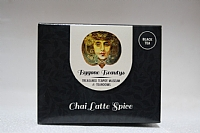 Bygone Beautys Packaged Teas - Chai Latte Spice (Powder)