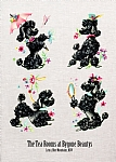 Four Poodles Tea Towels